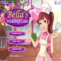 Свадебный торт Бел...